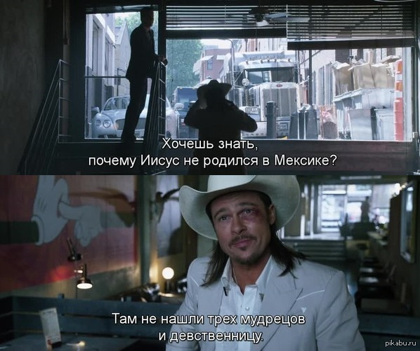Советник Фильм 2013 Скачать Торрент - фото 9