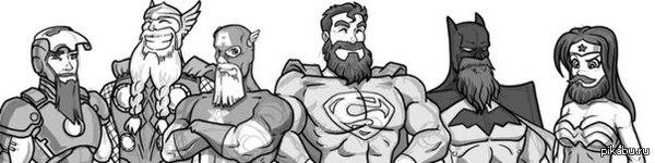 Лига бородачей