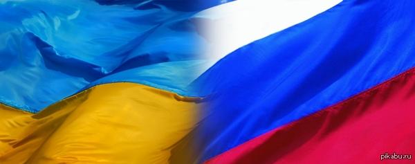 Изображение - Вопрос почему рубль дешевле гривны 1400702571_920057990