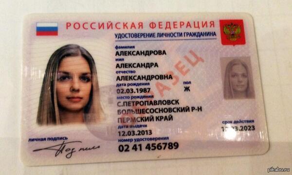 Как сложить русскую печь своими руками фото