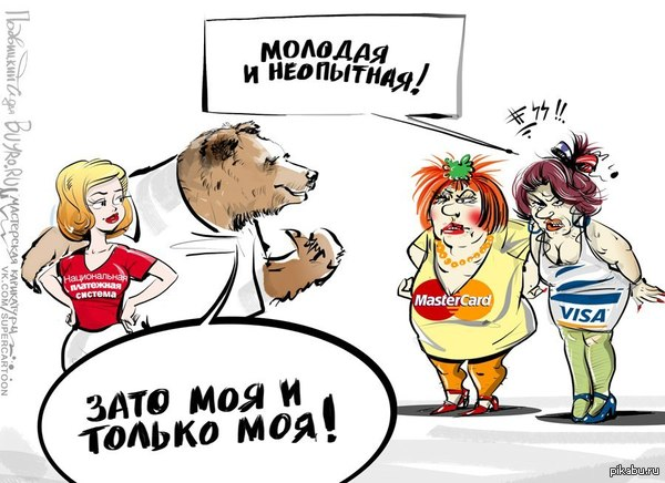 Зато моя. И только Моя! From Russia with Love! )
