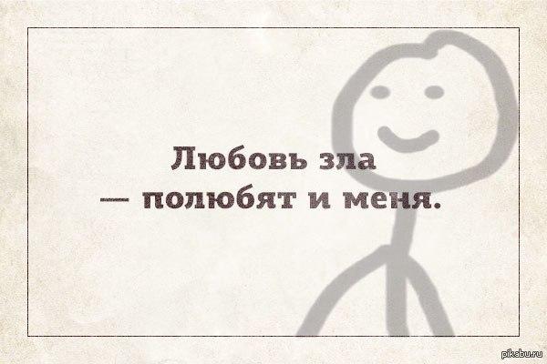 Может и меня кто-нибудь полюбит:(