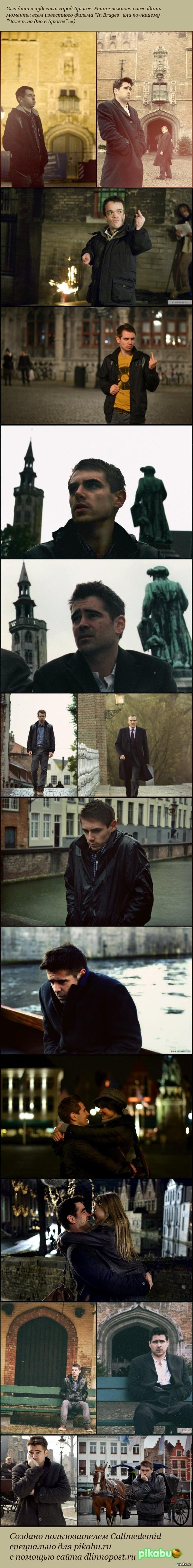 """Поприкалывались на тему фильма """"In Bruges"""" Не все идеально, и я, конечно, не Колин Фаррелл, но это все было сделано на ходу и поприколу=)"""