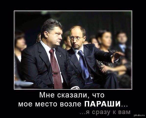 Наиболее дискуссионным был вопрос размещения депутатов в зале Рады, - координатор подгруппы Ионушас - Цензор.НЕТ 8248