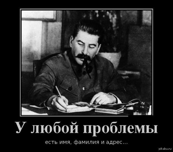 Сын Авакова подстрекнул Чеботаря к закупке рюкзаков, - САП - Цензор.НЕТ 5929