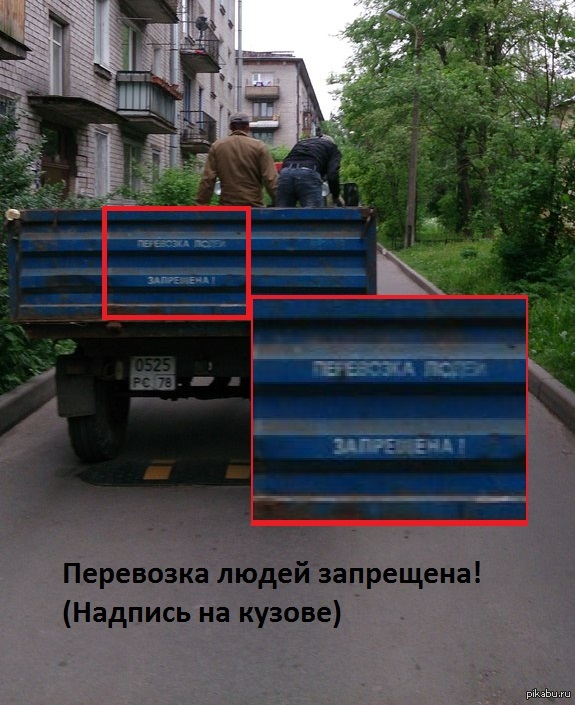 Россия же.