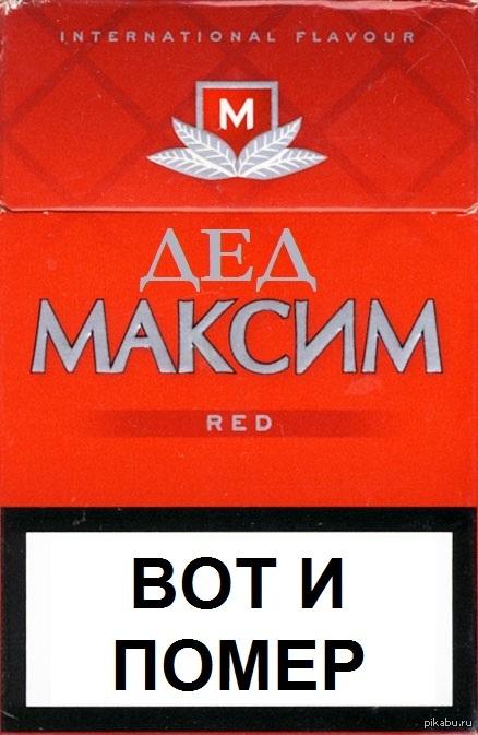 Глава пропагандистського агентства ANNA-News Мусін помер у Казані - Цензор.НЕТ 8847