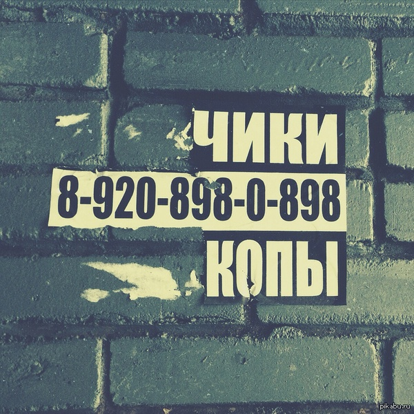 ул. Маркса г. Обниск.