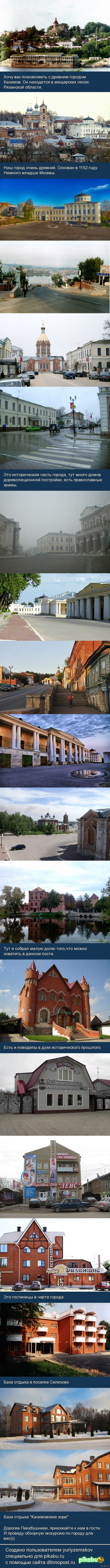 Хочу вам рассказать про свой город Мой первый длиннопост, прошу прощения за корявость и информативность)))