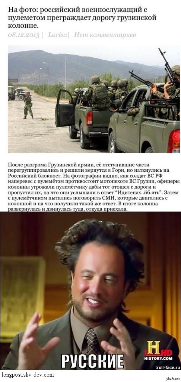 Русской суке в очко