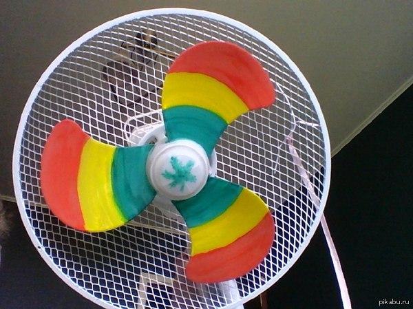Вентилятор Боба Марли должна была быть радуга...но вышел раставентилятор