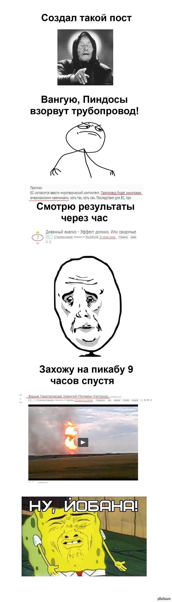 "Ад кармодрочера Пост будет атакован ДВУ - пруф <a href=""http://pikabu.ru/story/divannyiy_analiz__yeffekt_domino_ili_svidomyie_na_pikabu_zadrali_2389674"">http://pikabu.ru/story/_2389674</a>"