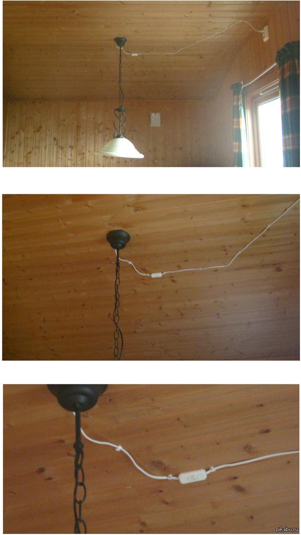 Живу временно в Норвегии, в кемпинге. Вот такая лампа висит в одном из домов. А еще она очень низко висит, и все ударяются об нее головой - я уже 5 раз ударилась.