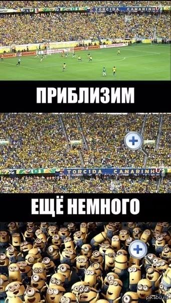 фото футболистов миньонов