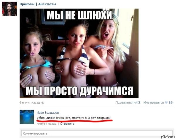 Они проститутки а не идиотки