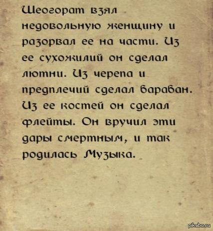 https://cs5.pikabu.ru/post_img/2014/06/26/3/1403744699_1437877517.png