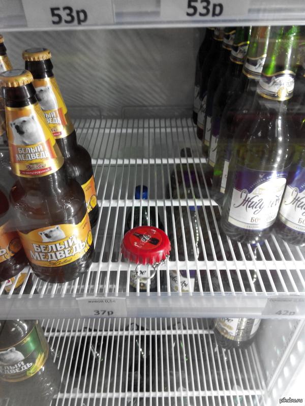 Ключ-брелок от холодильника ...в холодильнике.