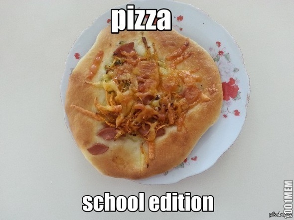 Ох уж эта тяжелая школьная жизнь... Пицца