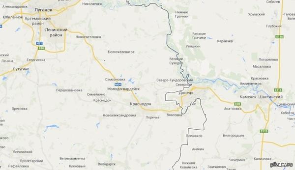 Google явно знает больше нас Донецк оказался территорией России!?