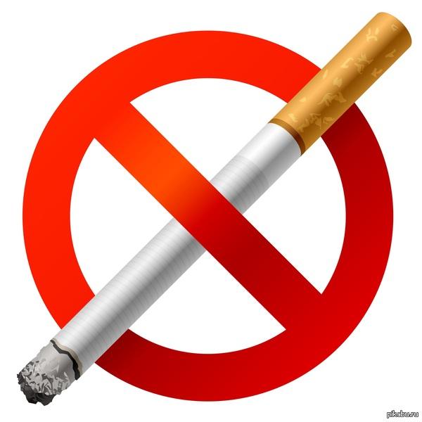 Помогите друзья. Нужна мотивация! Если пост попадет в горячее, брошу курить. С меня отчеты, о состоянии и методах которые использую. Пост для минусов внутри. Ну и помогите советами!