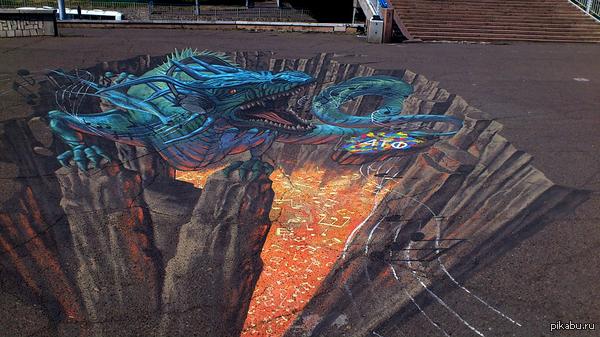 А вот такой 3D дракоша в нашем Красноярске :3