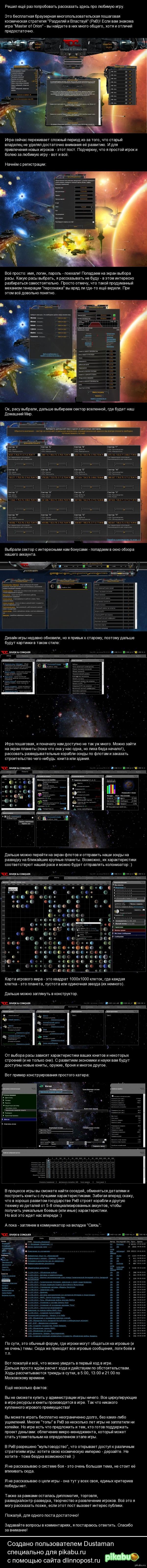 Белые буквы на чёрном фоне Всё это вы найдете по ссылке www.the-game.ru