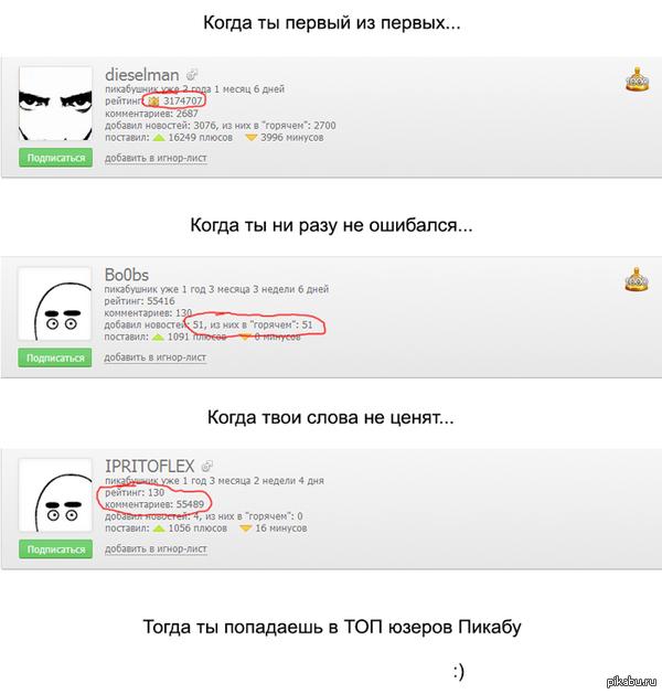 """Когда ты пикабушник <a href=""""http://pikabu.ru/users.php"""">http://pikabu.ru/users.php</a>"""