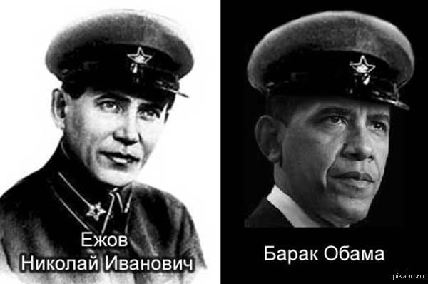 Никогда штирлиц не был так близок к провалу Обаму обвинили в отсутствии опыта жизни в США  http://lenta.ru/news/2014/07/23/obama1/