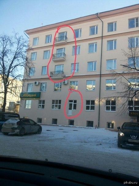 """Двери без балконов - балконы без дверей! Гостиница """"Россия"""", город Пенза"""