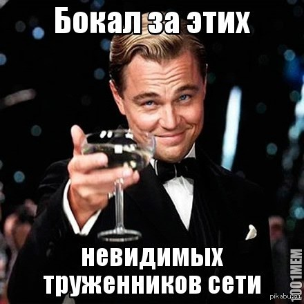 https://cs5.pikabu.ru/post_img/2014/07/25/4/1406262988_629643248.jpg