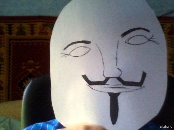 Друг поставил фотографию. Теперь и у него есть маска Фокса.