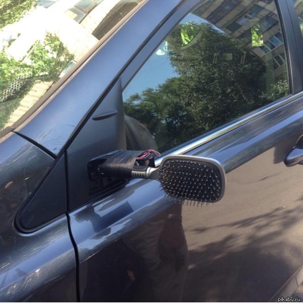 Соседу снесли зеркало... он не растерялся)