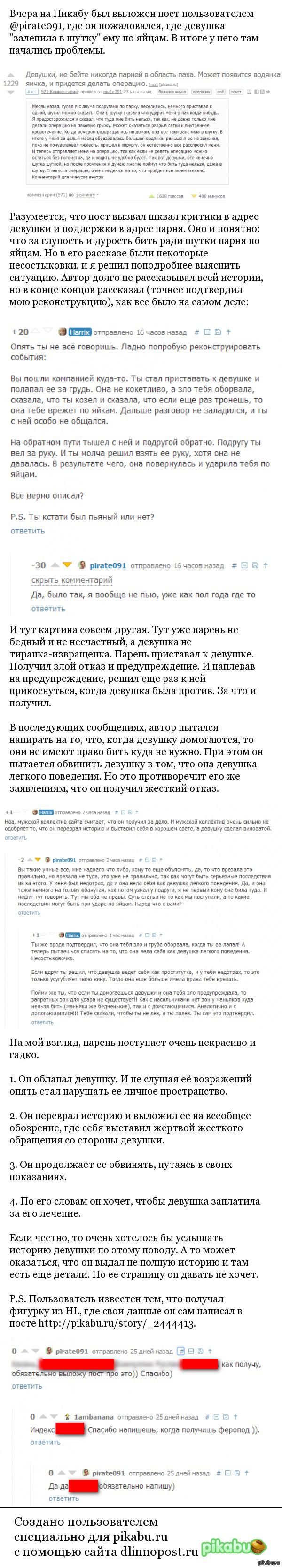 russkaya-devka-dala-parnyu-po-yaytsam-video-so-slovami-amerikanskiy-porno-film-nina