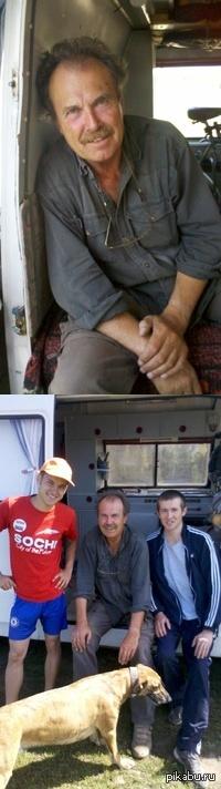 Курт- немец,колесящий по миру со своей собакой бывший механик, ныне пенсионер, забрел мимолетом и в нашу сибирскую деревушку
