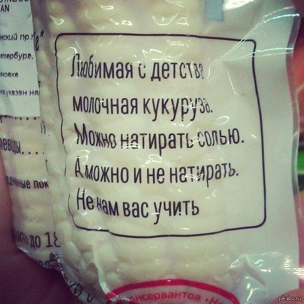 Не нам вас учить Главное - ненавязчивость)