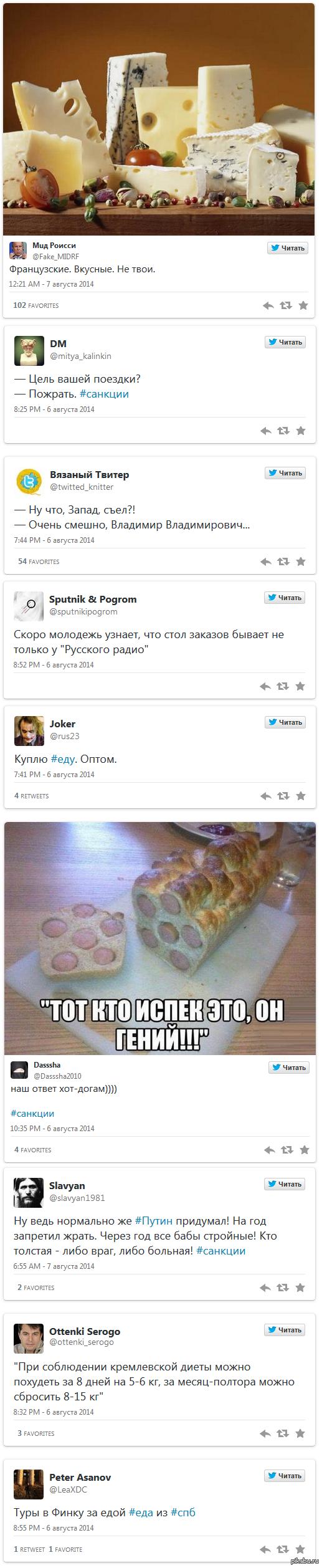 Владимир Путин ввел торговые санкции против ряда стран Запрет на ввоз продовольствия.