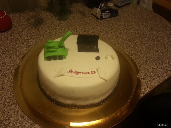 Мне родные подарили такой тортик Вот такой вот торт%)