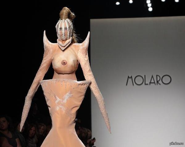 Мода, что ты делаешь? Прекрати, пожалуйста кажется, тут нужна клубничка.