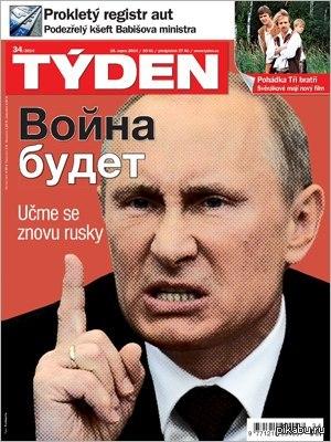 """Ох уж эти чехи. В заголовке """"Снова учим русский язык"""" Они уже готовы переметнуться на нашу сторону"""