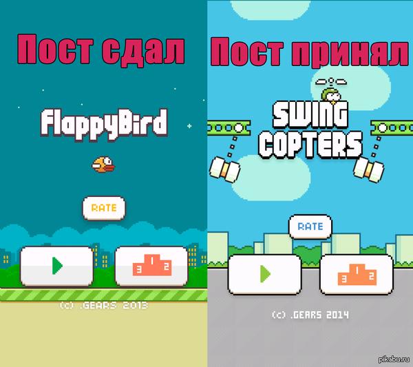Новая хардкорная игра от создателя flappy bird