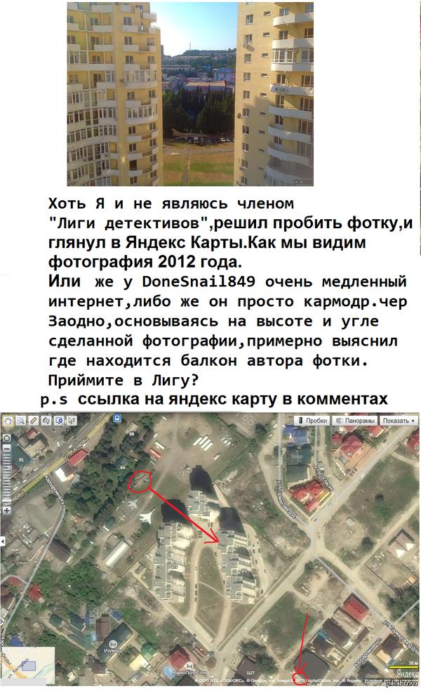 В ответ на http://pikabu.ru/story/_2609882  Обман,кармадро..ство @DoneSnail849,написал что истребитель-бомбардировщик СУ-17,появился только утром,и он его заснял.  И набрал немало рейтинга  Я решил проверить достоверность инф