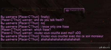 Самая известная фраза на французском языке :) Перевод в комментариях