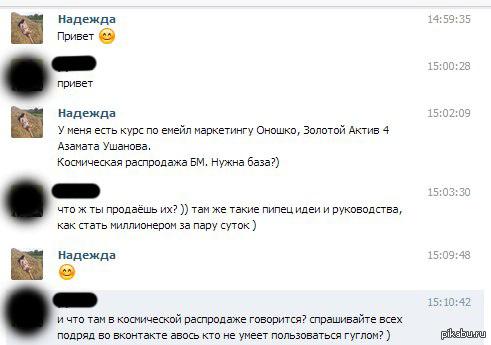в тему такой же полезной инфы как в шедевральном курсе из рекламного поста http://pikabu.ru/story/_2611020