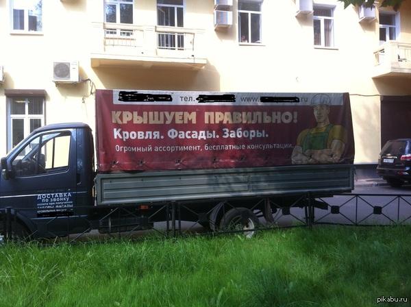 Привет из 90-х легализовали бизнес)