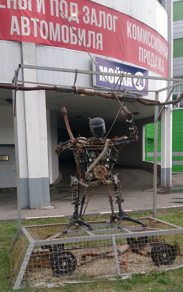 Железный Сварщик Такой вот товарищ охраняет автомойку возле дома)