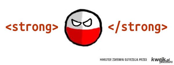 Польша стронг :))  http://russian.rt.com/article/47601 Польша не пропустила самолёт министра обороны России Сергея Шойгу
