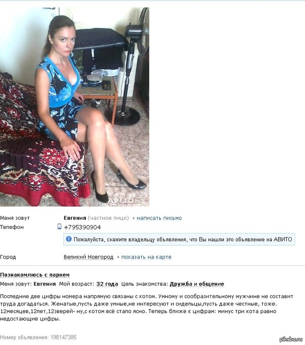 "И кто же угадал? Продолжение поста <a href=""http://pikabu.ru/story/nu_chto_umnyie_i_soobrazitelnyie_poigraem_2608685"">http://pikabu.ru/story/_2608685</a>"