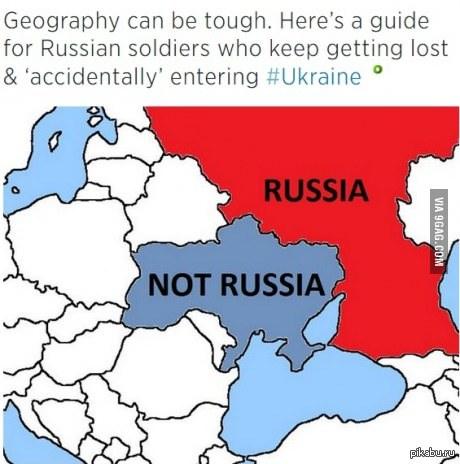 Составитель карты даже и не знал, как называется тот кусочек земли около Росии from 9gag