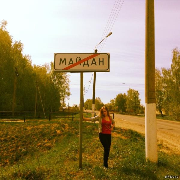 Где-то в Нижегородской области Ехали на дачу, а попали в....