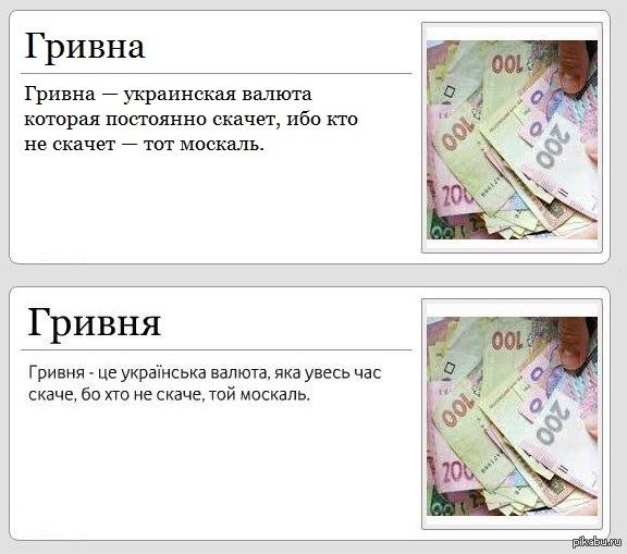 люблю самоиронию, я украинец) стырил с паблика типичный Киев)